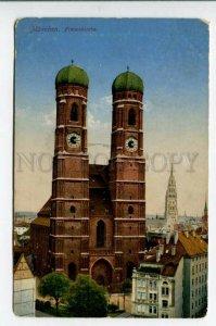 3158596 Germany MUNCHEN Munich Frauenkirche Church Vintage PC