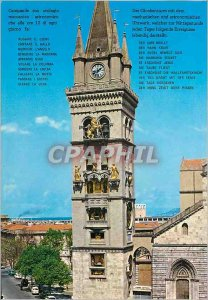 Postcard Modern Messina bell tower of the cathedral