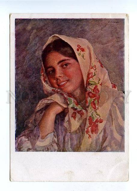 131884 RUSSIA Belle Type Portrait by SYCHKOV vintage Color PC