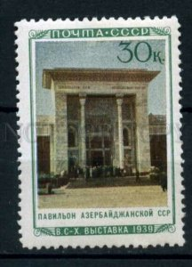 502907 USSR 1940 year Union Agricultural Exhibition Azerbaijan