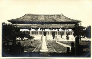 china, PEKING, Summer Palace, Unknown Hall (1930s) RP