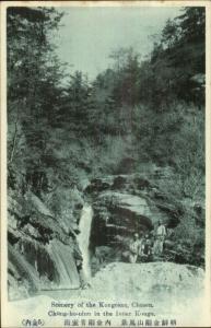 Korea Kongosan Chosen Chung-ho-niun Inner Kongo c1910 Postcard