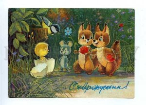 128218 CHICK & SQUIRREL TIT by ZARUBIN old Russian PC