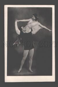 088575 PETROVA & UHOV Russian BALLET Star ROMEO & JULIET Photo