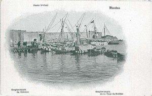 VINTAGE POSTCARD - GREECE : RHODES