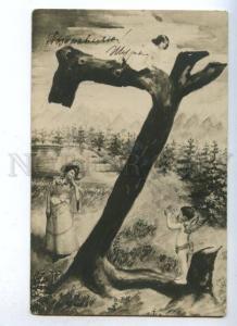 177516 ALPHABET Lady CUPID Letter Z Vintage PHOTO COLLAGE PC