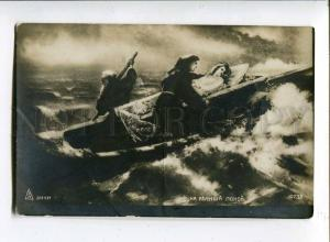 260846 DEATH Belle Girl in Boat by ZICHI Zichy Vintage Rus PC