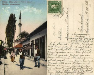 bosnia and herzegovina, Street Scene with Mosque (1910s) Islam Postcard
