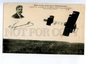 205325 FRANCE AVIATION airplane pilot Goupy Vergnieault #1486