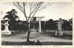 japan, Unknown Shrine Gate, Torii (1910s)
