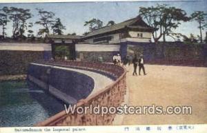 Sakuradamon Japan Imperial Palace Sakuradamon Imperial Palace