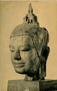 Khmer Buddhist Head