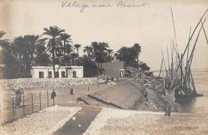 Egypt Village near Assiut Asyut
