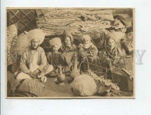 434090 USSR Turkmenistan Ashgabat family of Turkmen Vintage GIZ postcard