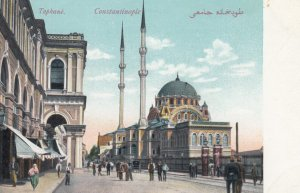CONSTANTINOPLE , Turkey , 00-10s ; #12