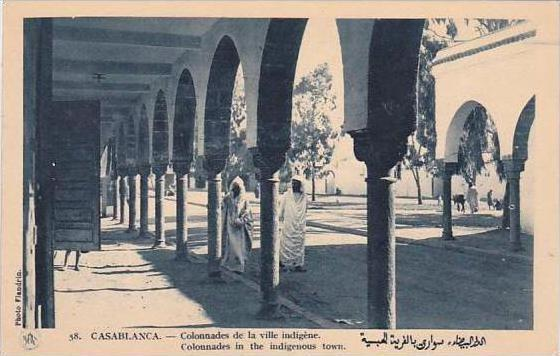 Morocco Casablanca Colonnades In The Indigenous Town 1920s-30s