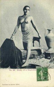 ceylon, Study of a Beautiful Native Nude Singhalese Woman (1910s) Postcard