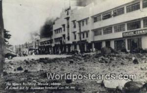 Philippines, Pilipinas Myers Building, Japanese bombers Dec 24, 1941 Manila J...