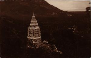 Singapore Postcard Temple General View (a1408)