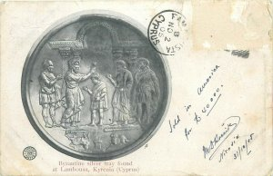 Byzantine silver tray found at Lambousa Kyrenia Cyprus old postcard 1905