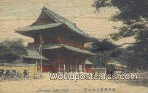 Jojioji Temple, Tokyo Shiba, Wood Card Japan Unused