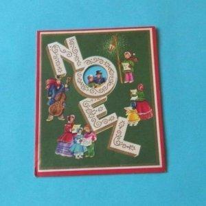 Vtg 1950s Christmas Card WALLACE BROWN Peek Thru Cut NOEL Victorian Couple #29