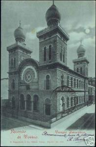 italy TORINO, Tempio Israelitico 1900 JUDAICA Synagogue