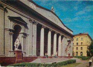 Postcard Belarus Minsk photo