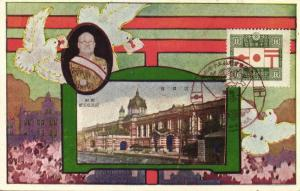 japan, Department of Communications, Minister Noda (1921) 50th Anniversary Post