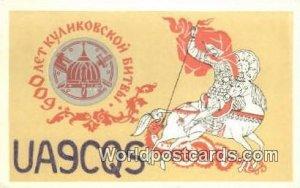 Russia, Soviet Union Writing on back