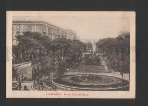 120274 Egypt ALEXANDRIA Place des Consuls Alexandrie Vintage