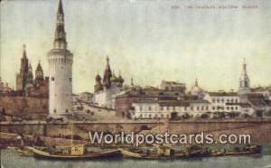 Russia, Soviet Union The Kremlin Moscow The Kremlin