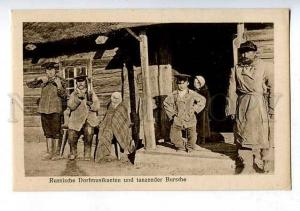186023 WWII RUSSIAN TYPES musicians dancers boy Vintage
