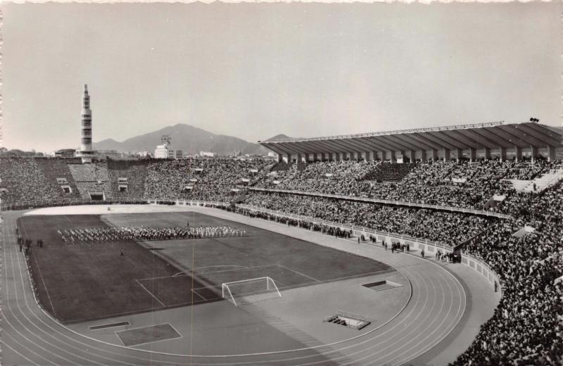 Lima peru estadio nacional 27 de octubre real photo for Puerta 27 estadio nacional
