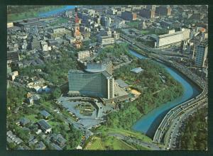 Aerial View of Akasaka District Tokyo Japan Hotel New Otani Continental Postcard