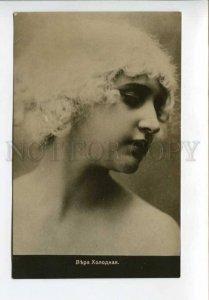 423741 Vera KHOLODNAYA Russia MOVIE STAR Wig Vintage PHOTO