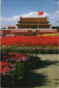 CPM AK The National Flag on Tiananmen CHINA (668459)