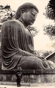 Kamakura Japan Daibutsu Buddha Side View Real Photo Antique Postcard K100532