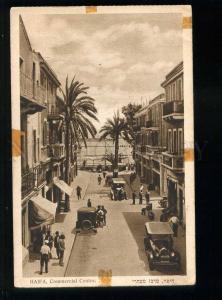213686 ISRAEL HAIFA Commercial centre Vintage postcard