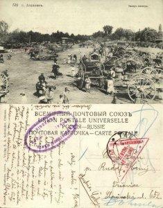 uzbekistan russia, ANDIJAN ANDIZHAN, Clover Bazaar (1916) Censor Cancels