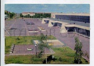 429309 USSR 1975 year Kuibyshev Palace of Sports P/Stationery postal postcard