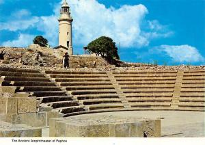 Cyprus The Ancient Amphitheater of Paphos Tower