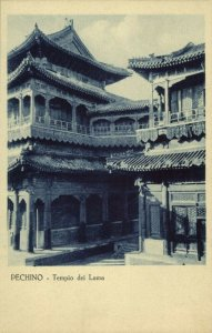 china, PEKING PEIPING PECHINO, Lama Temple (1920s) Italian Edition Postcard