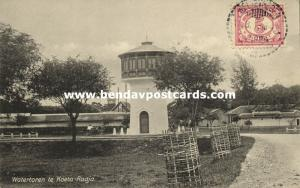 indonesia, SUMATRA, KOTA RADJA, Banda Aceh Atjeh, Water Tower (1918) Postcard