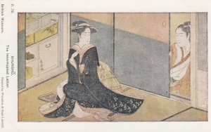 JAPAN , Art , 1910-30s ; British Museum #2 ; Shunsho. The Interrupted Letter
