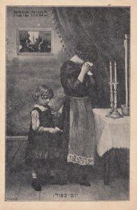 JEWISH life , 1910-20s ; by Z. RIEZNIK ; #8