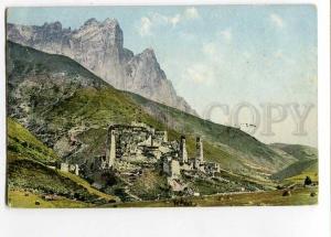 258187 Russia Caucasus CHECHNYA KHANI Aul Vintage Granberg PC
