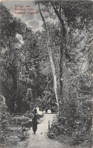 uk33440 bridge near sezibwa falls kyagwe uganda real photo  africa