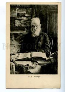 189142 RUSSIA Lesgaft anatomist teacher Vintage Golicke PC
