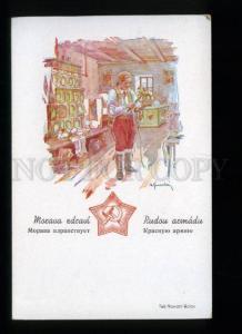 137253 USSR PROPAGANDA Red Army MORAVIA old postcard